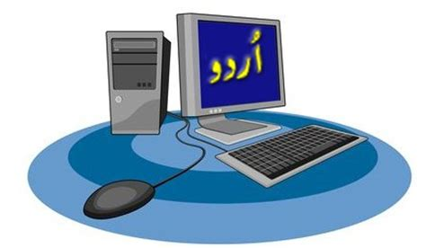 Importance of Technology in Education - Your Article Library